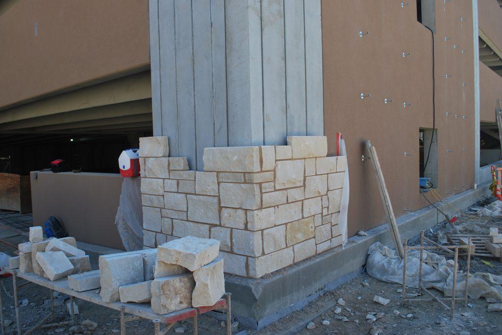 Construction Deputy Inspection - Masonry Inspection